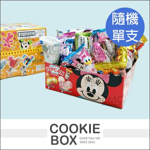 日本 Glico 固力果 迪士尼 米奇 棒棒糖 (隨機單支) 綜合飲料 糖果 限定 婚禮小物 小朋友 *餅乾盒子*