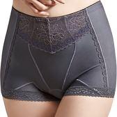 思薇爾-挺享塑系列64-76高腰中機能四角束褲(黯灰色)