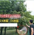 電動噴霧器配件超長不銹鋼加長桿伸縮式釣魚竿式噴桿農用果樹農藥 設計師生活百貨