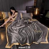 空調毯冰絲空調毯夏涼毯三件套真絲單雙人毯芯夏季薄毯子親膚夏天可水洗