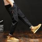 秋季牛仔褲男士寬鬆黑色彈力褲子男潮流加大碼小腳哈倫褲『小宅妮』