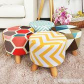 創意客廳簡約凳子布藝小圓凳沙發凳子門口換鞋凳家用小板凳茶幾凳  igo 居家物語
