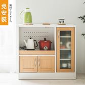 電器櫃 收納櫃 餐廚櫃 廚房架【N0057-A】夏洛電器收納廚房櫃(免組裝)ac 完美主義