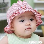 嬰兒帽 嬰兒帽子春秋季薄款0-3-6個月新生寶寶遮陽帽兒童漁夫帽韓版可愛 新品