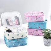 化妝包小號便攜韓國簡約大容量旅行隨身少女心品袋收納盒Mandyc