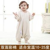棉嬰兒分腿睡袋春季加厚新生兒寶寶薄款純棉幼兒童防踢被子『櫻花小屋』