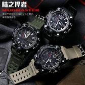 雙十二狂歡多功能雙顯手表男士防水運動夜光男表特種兵戶外軍表【潮咖地帶】