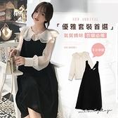 孕婦裝 MIMI別走【P31441】超值兩件式 公主領雪紡衫+背心裙 孕婦洋裝 套裝