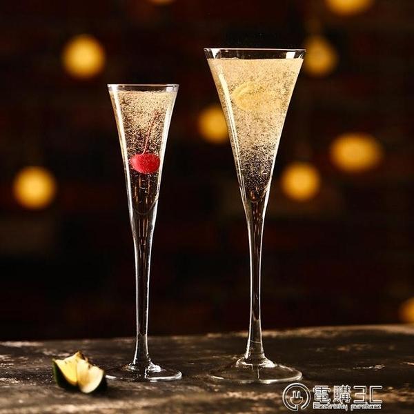 無鉛水晶香檳杯V型杯創意馬天尼杯氣泡酒杯雞尾酒杯紅酒杯高腳杯 聖誕節免運