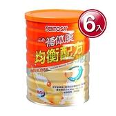 三多 補体康均衡配方 865g (6入)【媽媽藥妝】