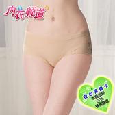 內衣頻道♥3781  製超輕薄經編布料褲底竹纖維加工蕾絲花邊完美包覆中腰無痕內褲M L X