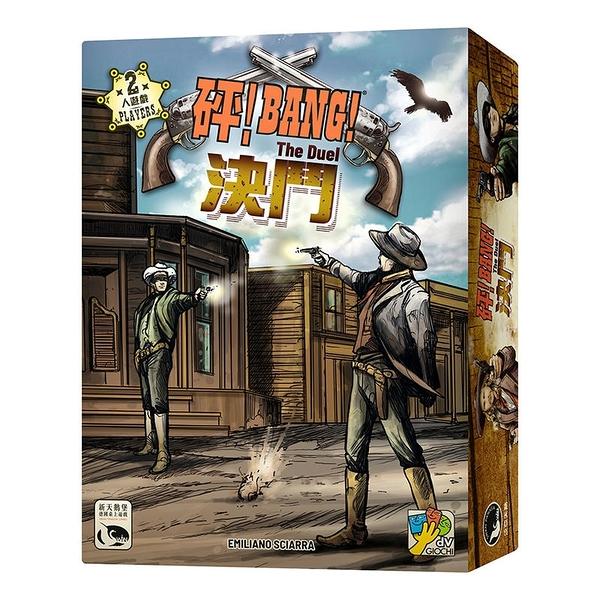 『高雄龐奇桌遊』 砰 決鬥 BANG THE DUEL 繁體中文版 正版桌上遊戲專賣店