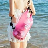 戶外防水包防水包水桶包泳衣收納袋健身戶外海邊沙灘漂流溯溪浮潛裝備游泳包『獨家』流行館