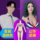 莘宇媛野cd變裝義乳偽娘內褲套裝假乳房男用硅膠 萬客城