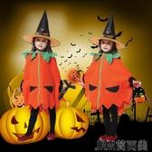 萬圣節兒童服裝 女孩女巫套裝 幼兒園錶演披風南瓜服巫婆南瓜衣 簡而美