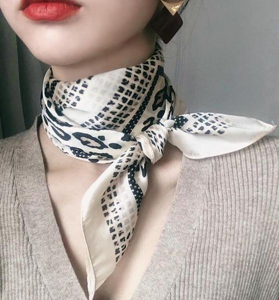 小方巾女士薄絲巾小領巾