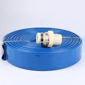 2寸DN50農用涂塑灌溉水帶pvc軟管塑料水管噴灌主管澆地蘭消防水帶