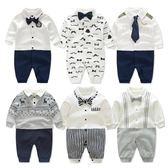 初生嬰兒純棉春秋季裝男寶寶哈衣0-3-6-12個滿月新生兒連體衣 AD684『毛菇小象』