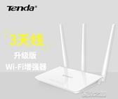 WiFi放大器-手機wifi增強器信號放大強器無線網絡接收擴大擴展中繼wf轉有線 夏沫之戀