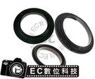 【EC數位】Pentax PK 卡口鏡頭鋁合金倒接環 反裝接環 微距r拍攝倒接環 微距特寫接寫環
