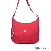 beside u BLL 金屬點綴彎月斜肩包側背包 – 紅色 原廠公司貨