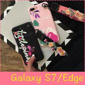 【萌萌噠】三星 Galaxy S7 / S7 Edge 日韓女款 刺绣腕带火烈鳥保護殼 全包粉嫩矽膠軟殼 手機殼
