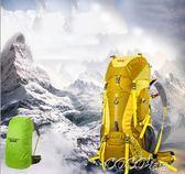 登山背包 戶外旅游登山大容量45L50L60L男女徒步雙肩背包 coco衣巷