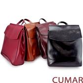 【CUMAR女包】真皮兩用極簡牛皮後背包(可裝A4)-四色