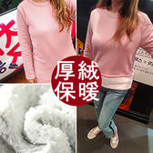 魔法e裳《厚磅重QQ毛長版保暖衣》雙層加厚*發熱暖呼呼*超禦寒保暖衣 -T203