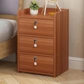 床頭櫃簡約現代收納小櫃子儲物櫃置物架帶鎖臥室小型床邊櫃經濟型【快速出貨八折搶購】