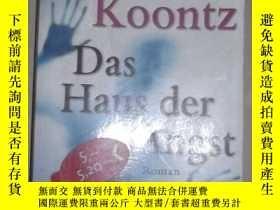 二手書博民逛書店德語原版罕見Das Haus der Angst: Roman