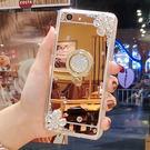 三星 Note10 Note9 Note8 Note5 五瓣花支架 手機殼 保護殼 水鑽殼 鏡面 軟殼 客製化 訂製