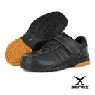 PAMAX 帕瑪斯【休閒型安全鞋】超彈力氣墊止滑安全鞋、後腳跟反光設計-PS8902FEH-男尺寸6-12