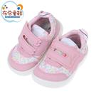 《布布童鞋》日本IFME萌娃系列甜美粉色寶寶機能學步鞋(12~15公分) [ P1P321G ]