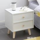 床頭櫃 簡約床頭櫃北歐ins迷你小戶型臥室床邊櫃窄櫃實木腿經濟型儲物櫃 mks韓菲兒