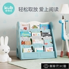 玩具收納 兒童書架繪本架寶寶玩具收納架子幼兒園儲物櫃子塑料整理架【全館免運】