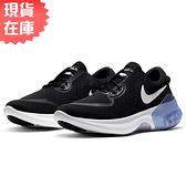 【現貨】Nike Joyride Dual Run 男鞋 慢跑 休閒 避震 黑【運動世界】CD4365-001