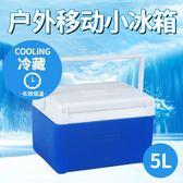 保溫箱華盛戶外手提小號保溫箱家用食品冷藏箱保快餐運輸冷鮮箱便攜冰桶YYS【創時代3C館】