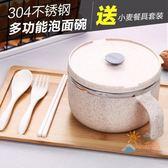 泡麵碗304不銹鋼泡面碗方便面碗有帶蓋大號 家用學生日式拉面碗碗筷套裝【下標選換運送可超取】