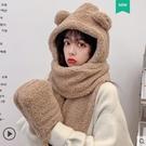 小熊帽子百搭圍巾連帽一體耳朵女秋冬季可愛防風騎車保暖手套神器 8號店