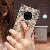 表盤華爲mate30pro手機殼潮牌mate30全包 防摔男軟矽膠mata3o少女款散熱鏡面帶支架mete30por