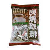 日本春日井碳燒咖啡糖113g【愛買】