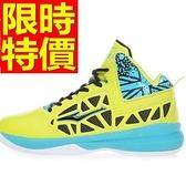 籃球鞋-專業設計亮眼男運動鞋61k43【時尚巴黎】