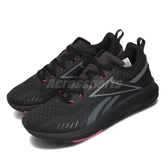 Reebok 慢跑鞋 Fusium Run 2.0 黑 粉紅 男鞋 透氣 運動鞋 【PUMP306】 EG9923