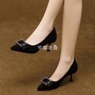 高跟鞋女細跟新款韓版季淺口女鞋尖頭單鞋百搭女士小跟鞋子