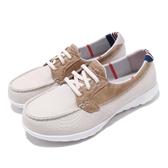 Skechers 休閒鞋 Go Walk Lite-Playa Vista Wide 米白 咖啡 女鞋 寬楦頭 運動鞋 懶人鞋 【PUMP306】 136070WNAT