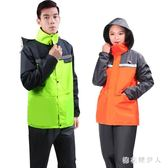 雨衣 成人雨衣雨褲套裝反光雙層男女騎行釣魚電動車摩托車分體防水雨衣 CP1249【棉花糖伊人】