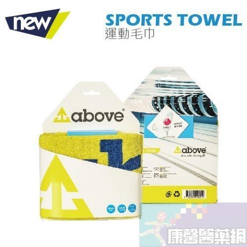 【125114799】Above運動毛巾 - MIT微笑標章、100%純棉
