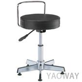 【耀偉】氣壓工作椅C362-餐椅/會客椅/洽談椅/工作椅/吧檯椅/造型椅/高腳椅/