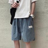 夏季男士休閒短褲男寬鬆韓版潮流港風五分褲直筒沙灘褲子痞帥男褲 陽光好物